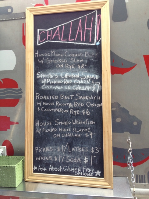 challah menu